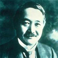 Ph_matsukata_3