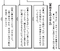 Fusen_2