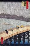 Hiroshige_ohaimage